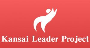 Kansai Leader Project